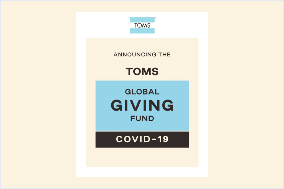 toms charity email